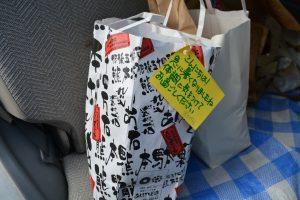 ボナペティ 久留米 フードドライブ 多世代食堂 ぎおんさんの森食堂7月予定
